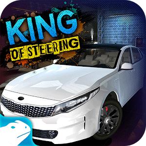 جدیدترین نسخه King of Steering